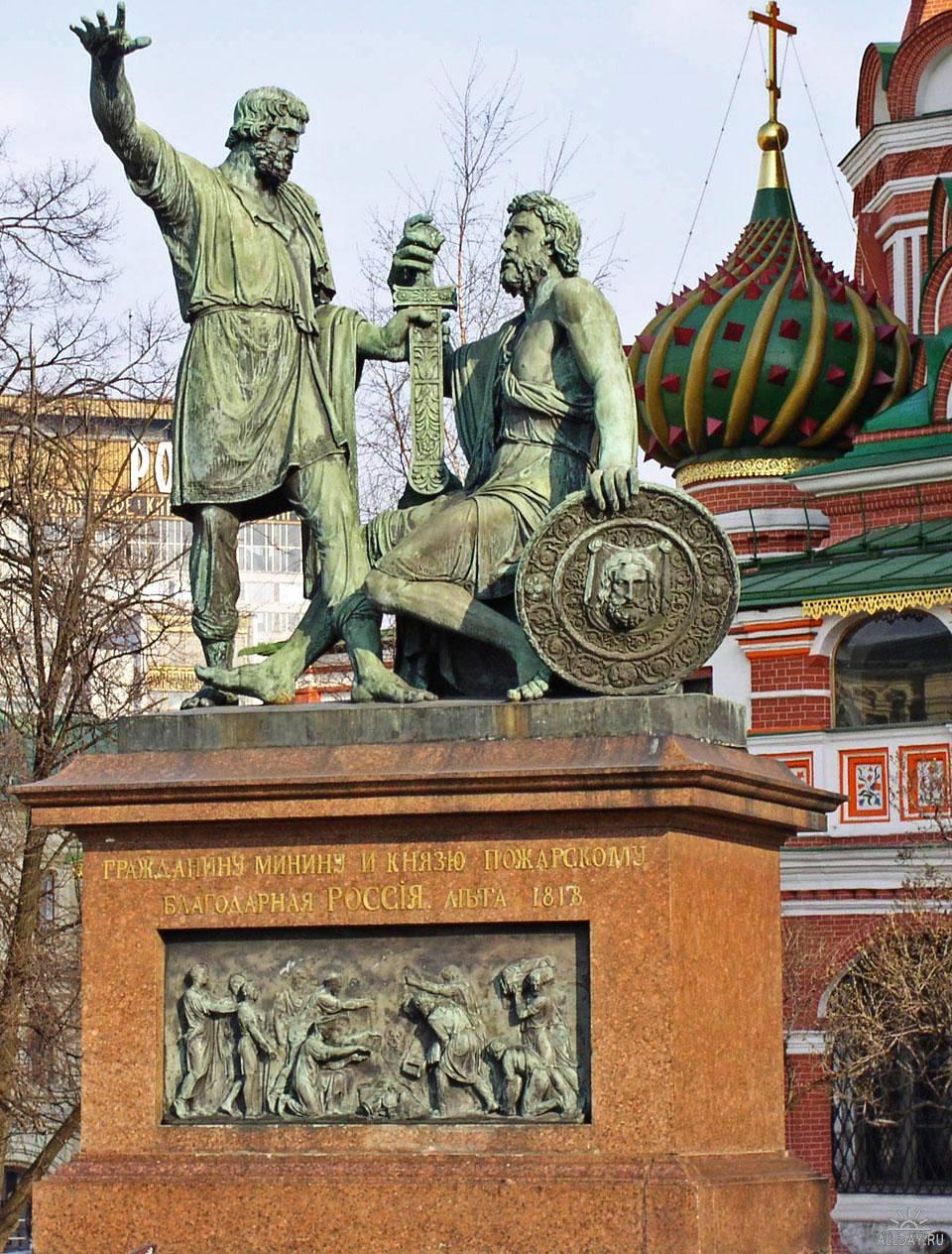 Картинки по запросу Минин и Пожарский памятник