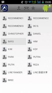 Cara Termudah Mengundang atau Menambahkan Banyam Teman di Line dengan 1 Klik.