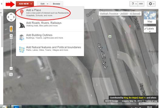 Cara Letak Lokasi Premis Di Google Maps