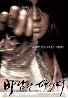 Ver online: Fighter in the Wind: Lucha o muere (Baramui Paiteo / 바람의 파이터) 2004