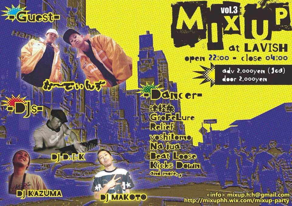 9/19 MIX UP vol.3