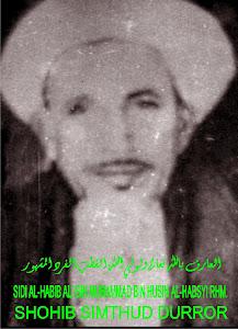 HABIB ALI BIN MUHAMMAD ALHABSYI RHM.