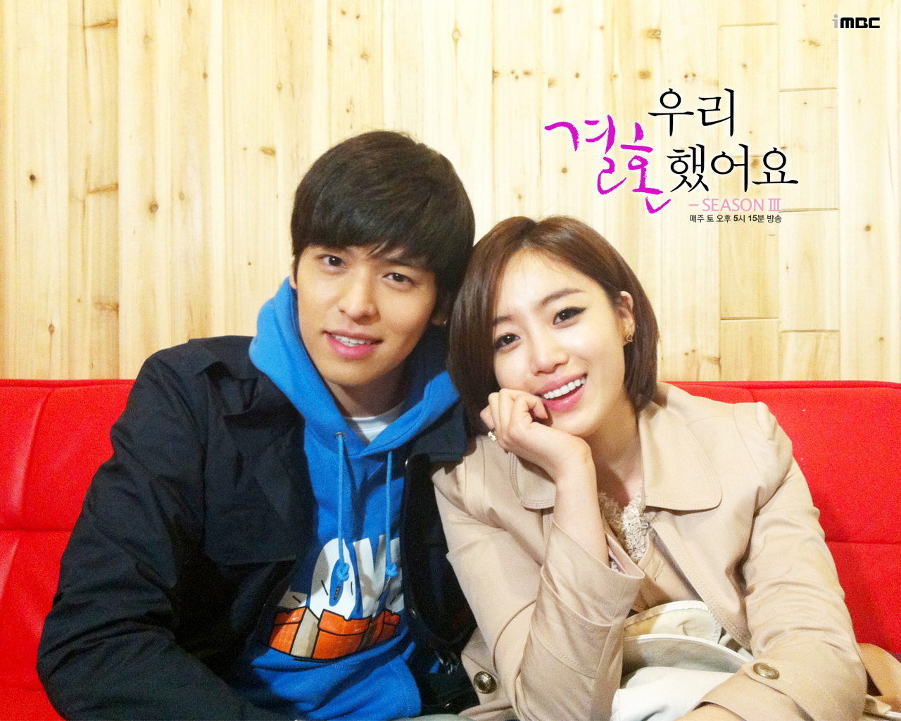 http://4.bp.blogspot.com/-DInouOSiQ2w/TnKbITOHMPI/AAAAAAAAMcI/IIggzsdm0_Y/s1600/eunjung+jangwoo+we+got+married+%25282%2529.jpg