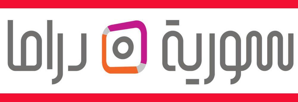 Syrian TV drama شاهد البث الحى المباشر سورية دراما