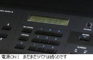 電源ONで復活!KORG DSS-1