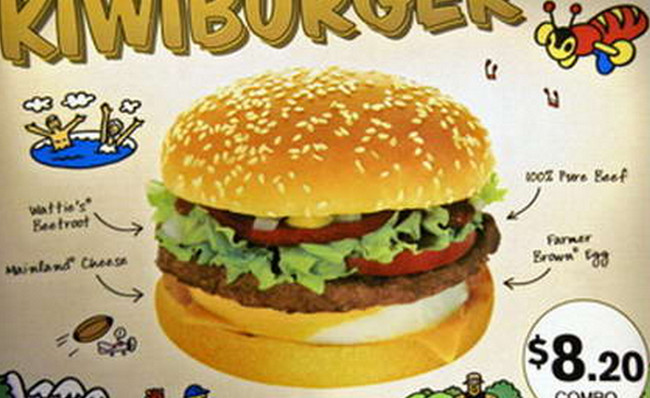 10 Menu Unik McDonald's Yang Hanya Ada Di Negara Tertentu Saja
