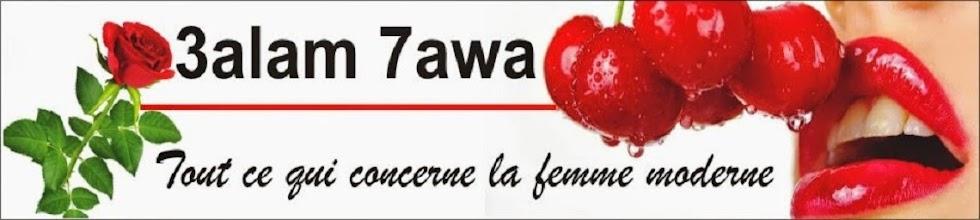 3alam 7awwa