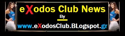 Exodos-club
