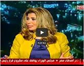 برنامج نبض القاهرة -مع سحر عبد الرحمن حلقة الأربعاء 24-9-2014