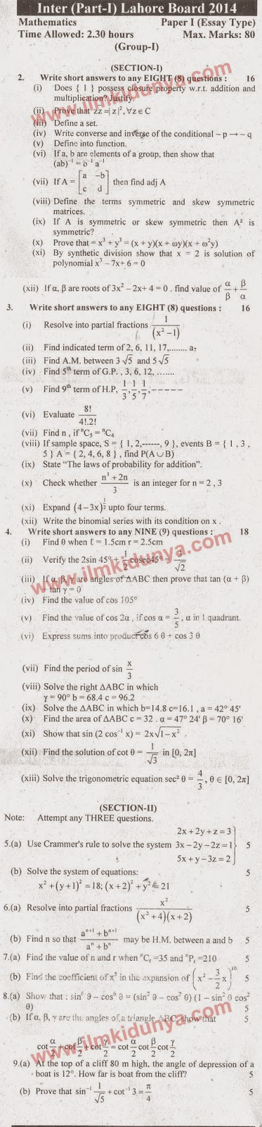 Past Papers 2014 Lahore Board Inter Part 1 Mathematics Subjective Group 1