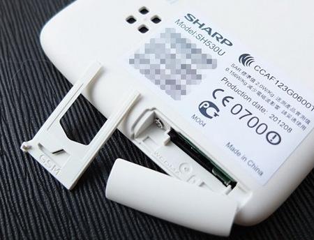 Sharp SH530U Android Smartphone 5 inch Display hands on dual sim Sharp
