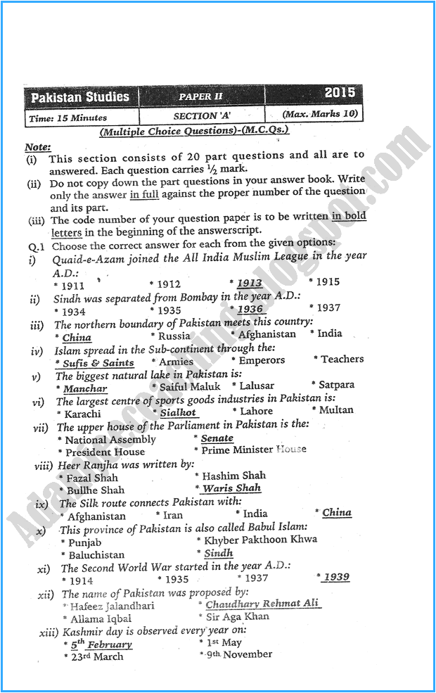 xii-pakistan-studies-past-year-paper-2015
