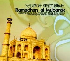 Kartu Ucapan Selamat Ramadhan 2014