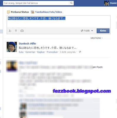 Cara Membuat Status Facebook Dengan Tulisan Jepang Atau Bahasa Apapun