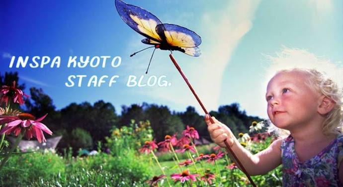 INSPA京都 スタッフブログ