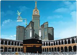 King Abd Elaziz Tower at Makkah