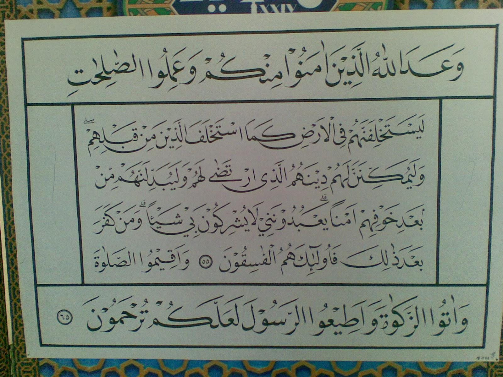 macam macam kaligrafi mushaf
