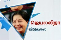 Celebrations breaks as Jayalalithaa is acquitted