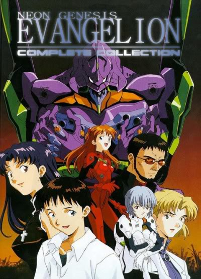 Neon Genesis Evangelion Toonami