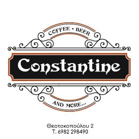 Constantine Coffee Beer