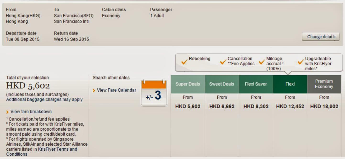 新加坡航空: 香港往來三藩市$4,560起(連稅$5,546)