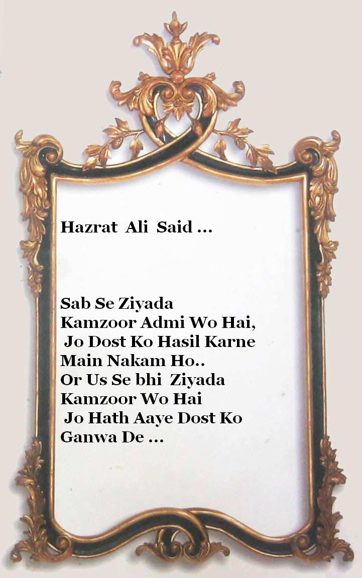 Islamic Quotes Of Hazrat Ali
