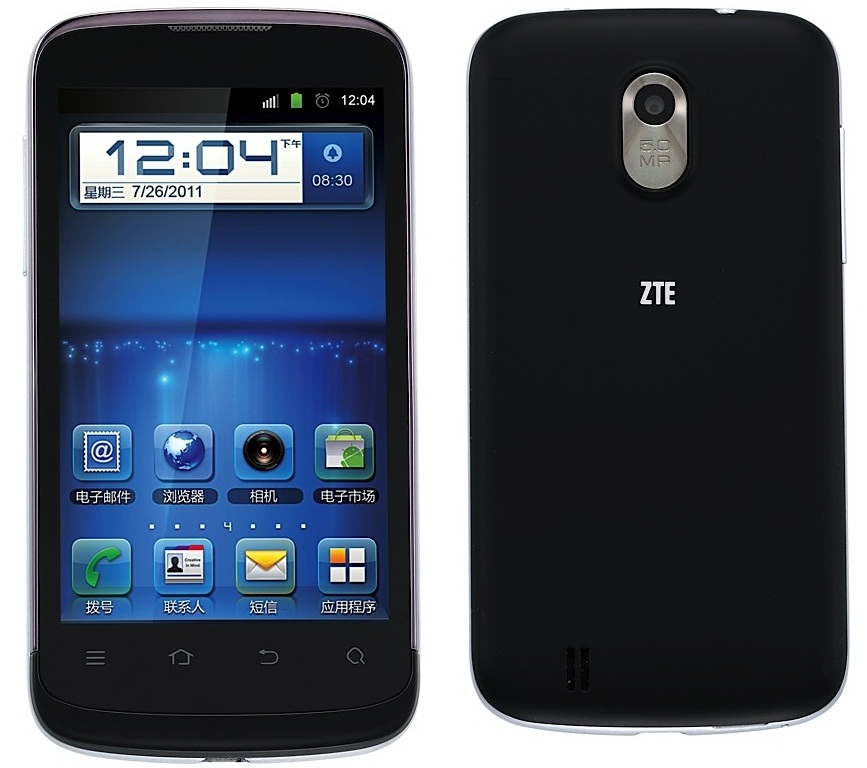 zte blade 3 screen with the