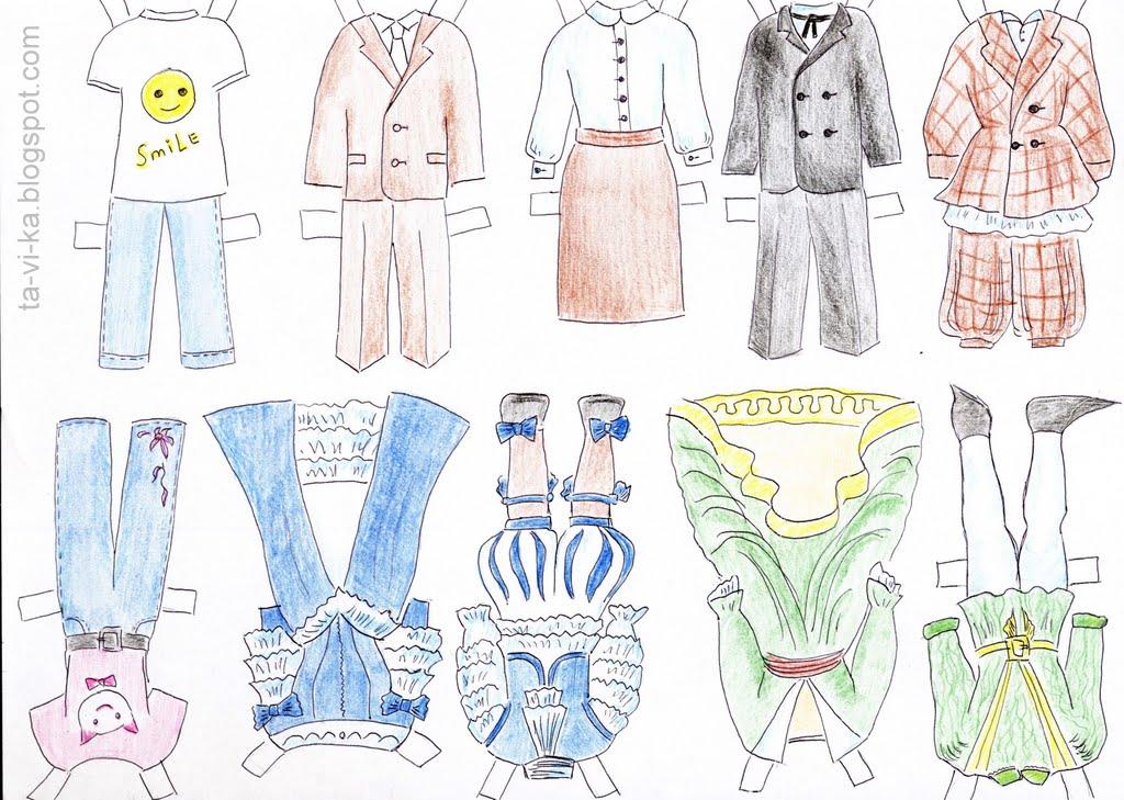 Картинка одежда наглядность в 1 классе