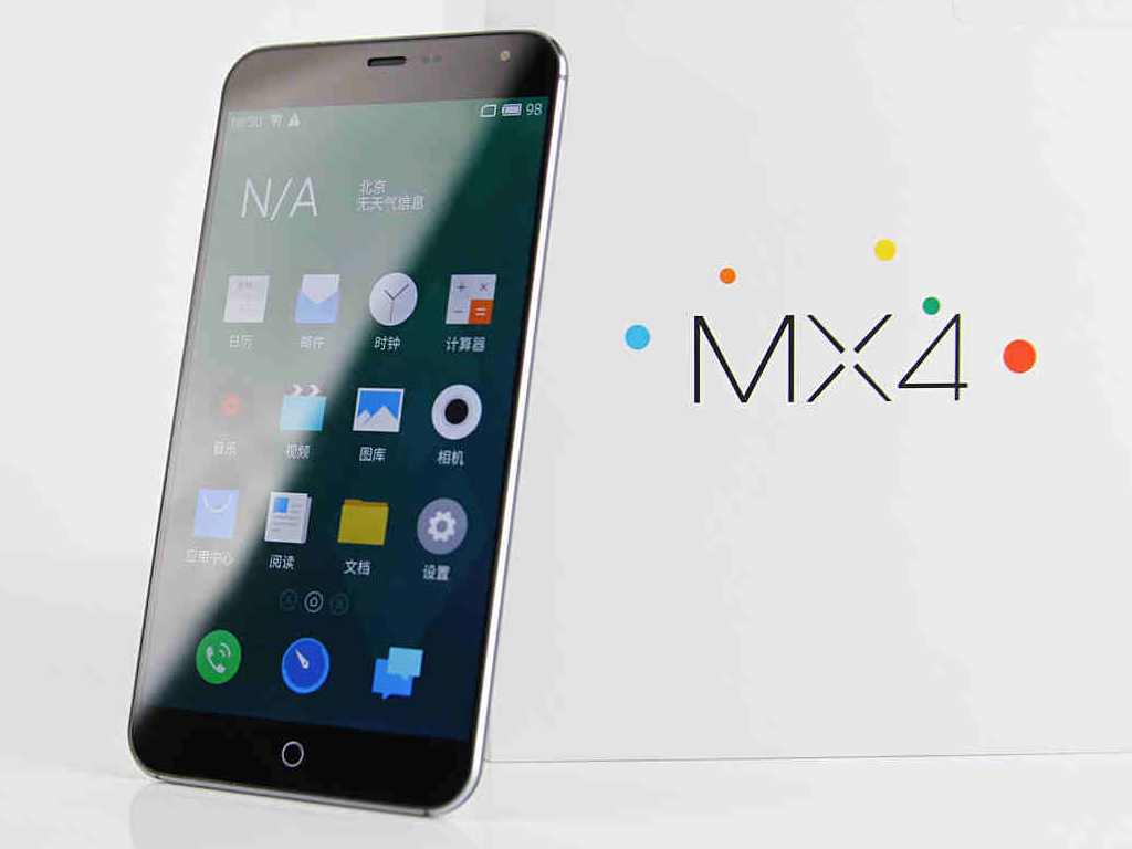 Meizu MX4 Pro Launch Date Postponed to November