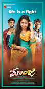 Maanja movie latest wallpapers-thumbnail-8