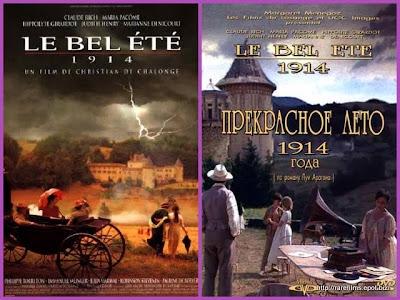Прекрасное лето 1914 года / Le Bel Ete 1914.