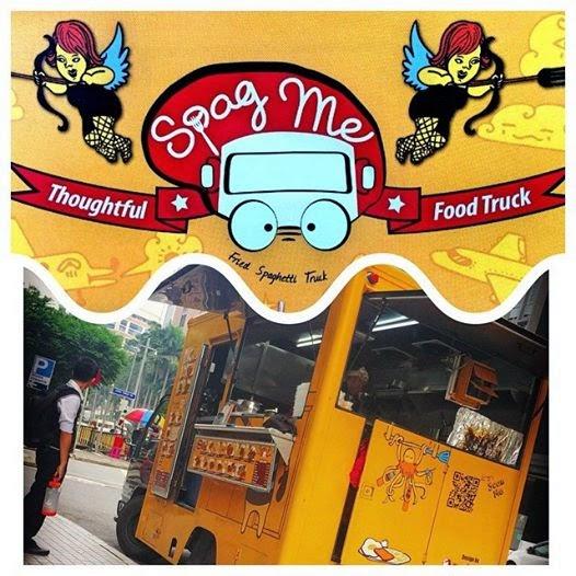 Food Truck Fiesta Meadowlands