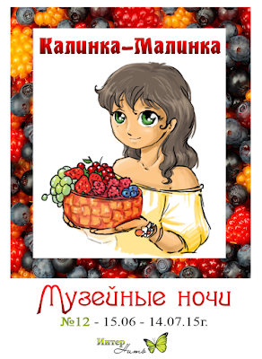 http://internitka.blogspot.ru/2015/06/12_15.html#more