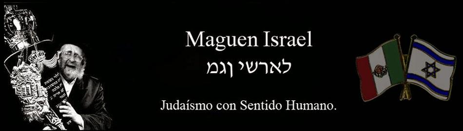 Maguen Israel הישראלי מגן