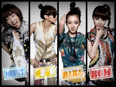 2NE1 New Wallpaper