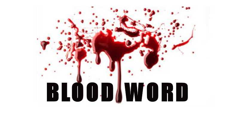 ivo gazzarrini - bloodword