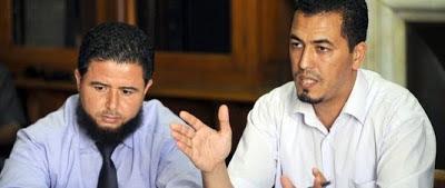 Tunisie: le FBI interroge un suspect