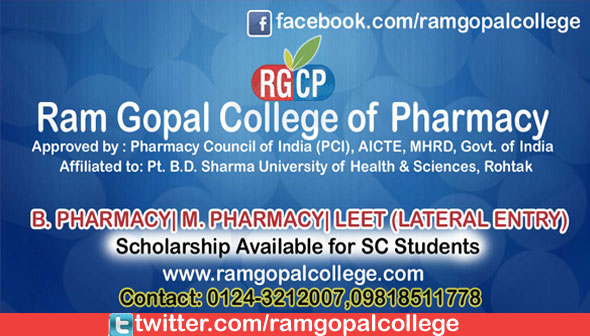B.Pharmacy College in Delhi