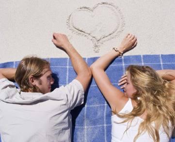 Bosan dalam Percintaan