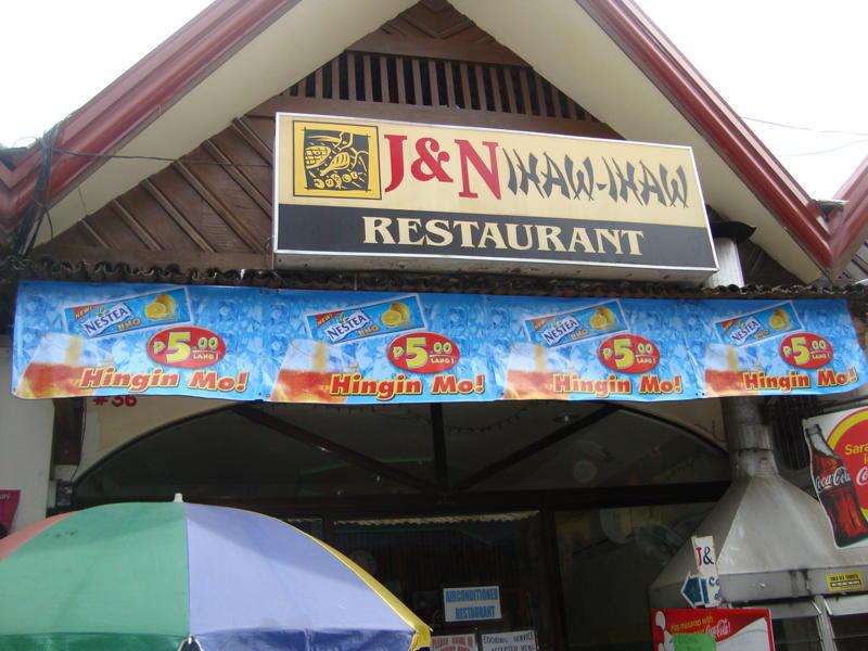 Contact Us - J N Restaurant - Boracay Restaurants - Cheap Room Rental
