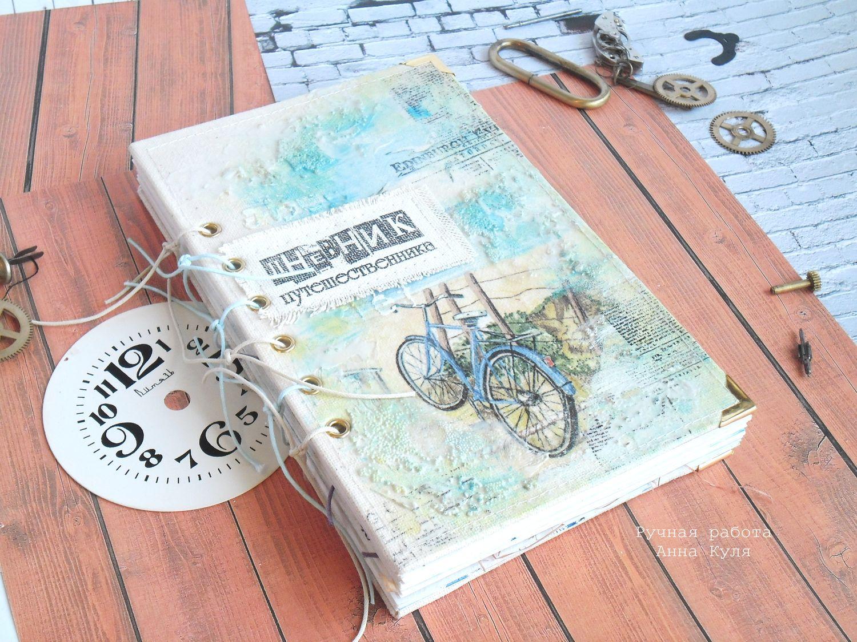 Дневник путешественника как сделать 84