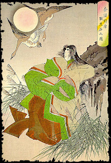 japanese woodblock