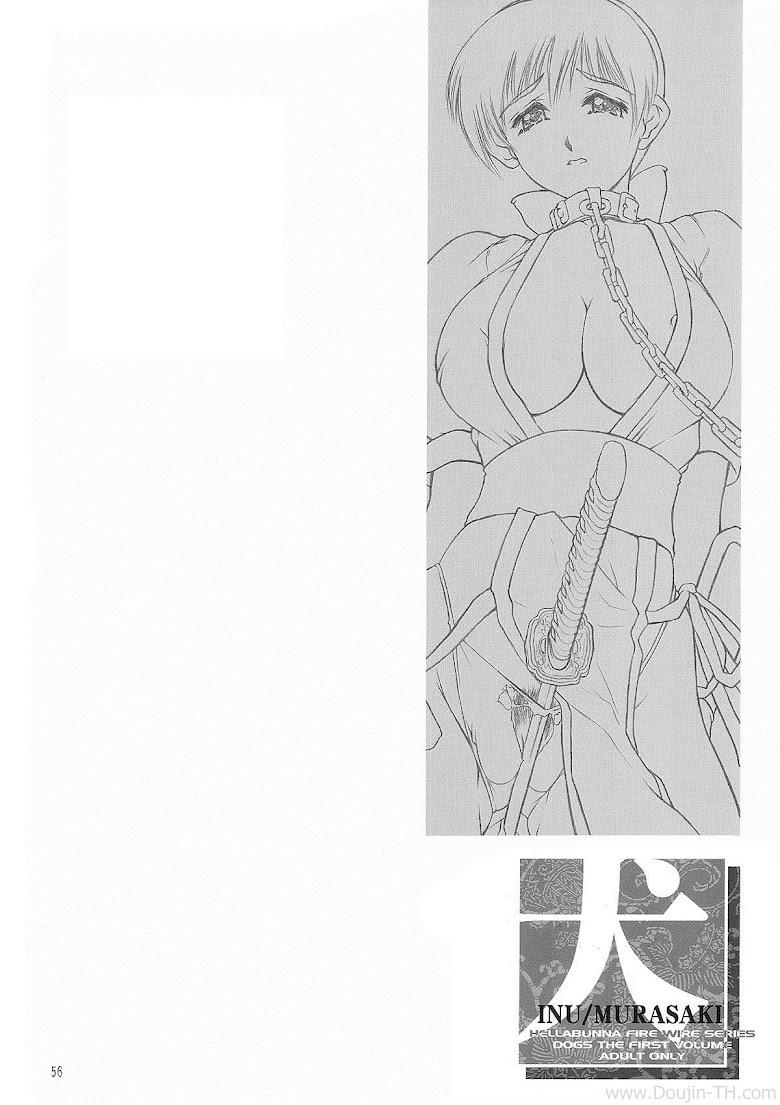 กฏนินจาอำมหิต พิชิตสวาท 2 จบ - หน้า 34