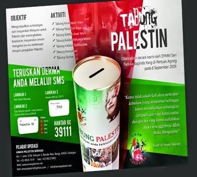 TABUNG PALESTIN