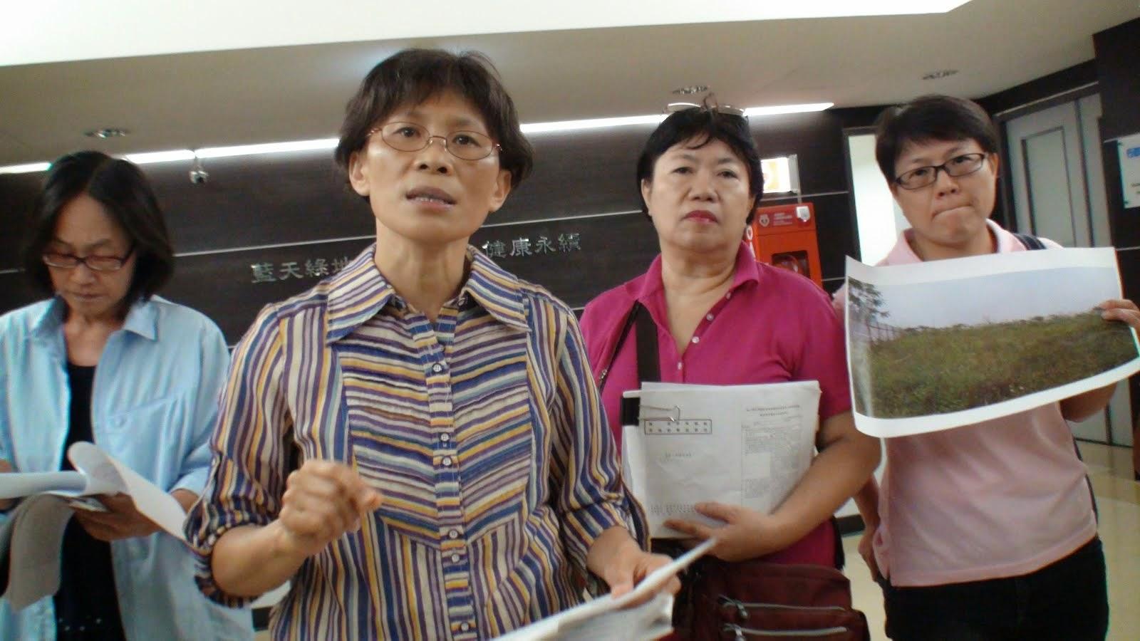 《台灣水資源保育聯盟年終募款》陳椒華老師與她的團隊,長期在各種場域捍衛水資源、空氣、土壤安全,請捐款幫她們繼續為環境打拼 !