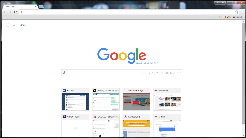 Cara membuka situs Kumpulbagi yang terblokir Internet Positif