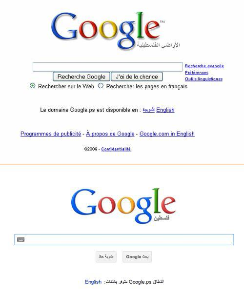 جوجل يعترف بدولة فلسطين اليوم رسمياً.. وفورين بوليسى: اعتراف له معان سياسية مهمة للغاية=-