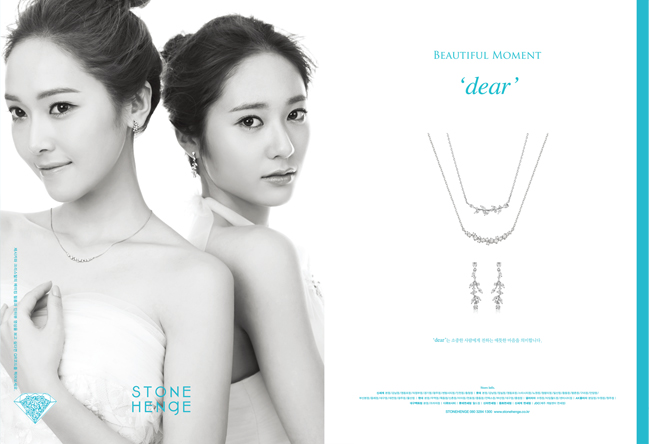 [Picture] 130523 Jessica with f(x) Krystal for STONE HENgE Promotion