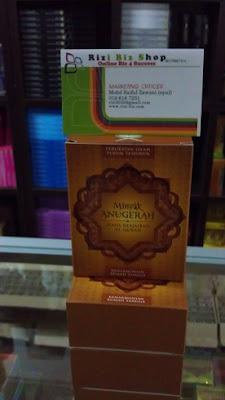 http://4.bp.blogspot.com/-DMpSJps5bUc/TmndqyrJ2tI/AAAAAAAAAY8/vdU4kTnxqWs/s400/minyakanugerah-coklat.jpg