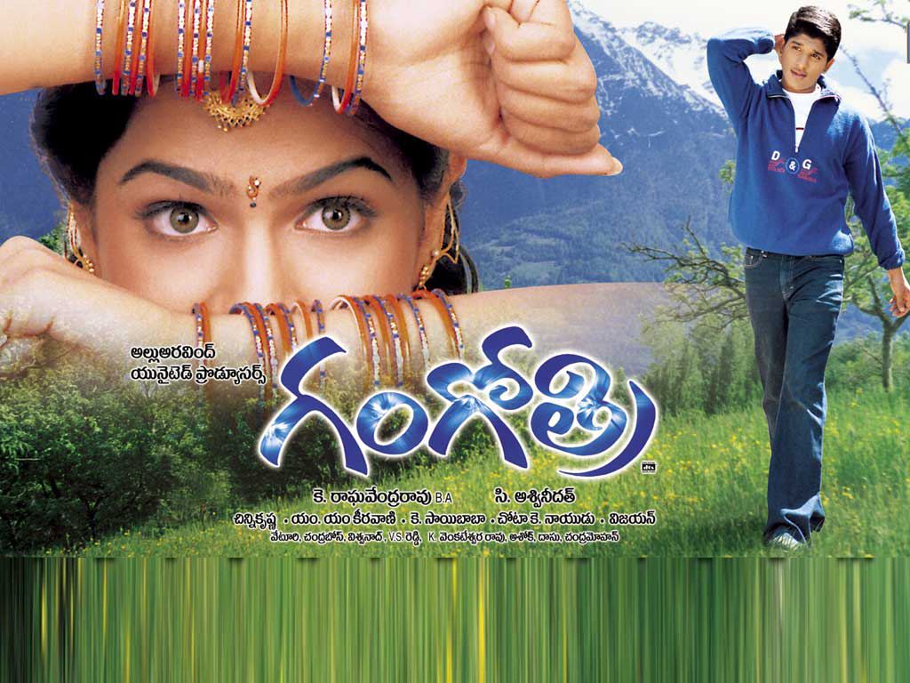 Gangotri 2 Tamil Dubbed Free Download